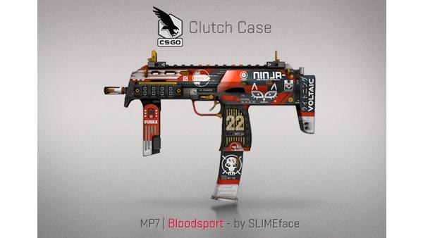 Screenshot zu Counter-Strike: Global Offensive - Clutch Case: Alle Waffenskins