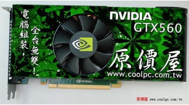 Geforce GTX 560 Ti Referenzkarte
