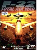 Cover zu F-22 Total Air War