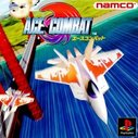 Cover zu Air Combat - PlayStation