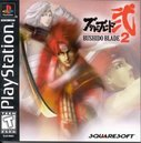 Cover zu Bushido Blade 2 - PlayStation