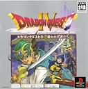 Cover zu Dragon Quest IV: Michibikareshi Monotachi - PlayStation