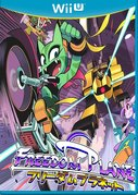 Cover zu Freedom Planet - Wii U