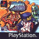 Cover zu JoJo's Bizarre Adventure - PlayStation