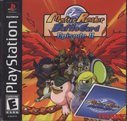 Cover zu Monster Rancher Battle Card Episode II - PlayStation