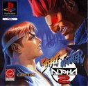 Cover zu Street Fighter Alpha 2 - PlayStation