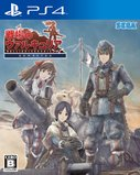Cover zu Valkyria Chronicles Remastered - PlayStation 4