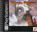 Cover zu Vandal Hearts - PlayStation