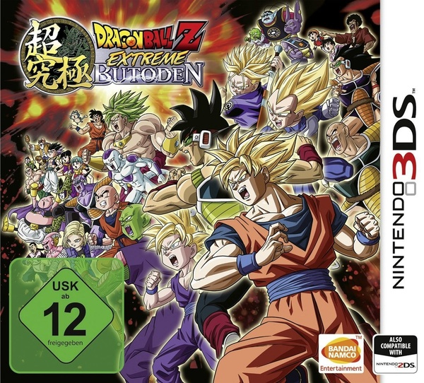 Cover zu Dragonball Z - Extreme Butoden