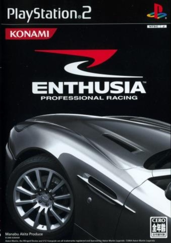 Cover zu Enthusia Professional Racing