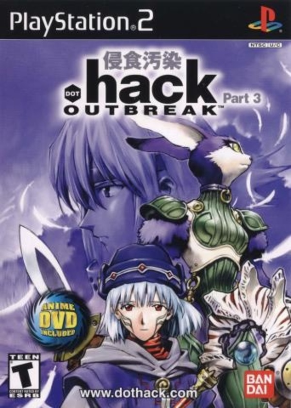 Cover zu hack//Outbreak Part 3
