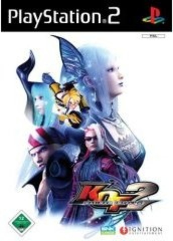 Cover zu King of Fighters: Maximum Impact 2