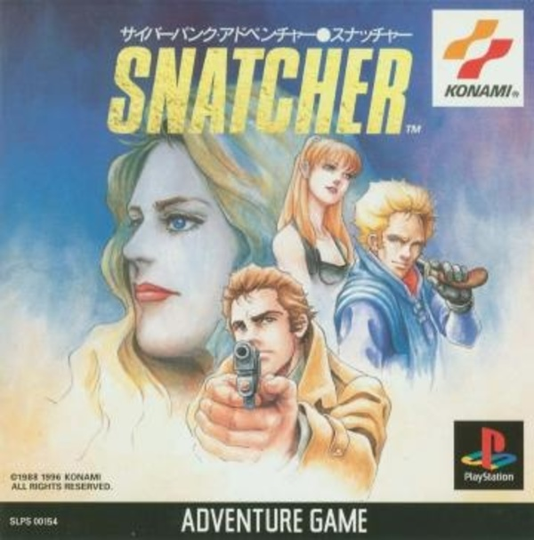 Cover zu Snatcher