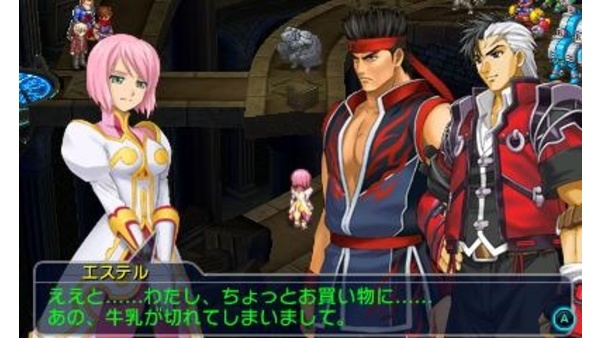 Screenshot zu Project X Zone 2 (3DS) - Screenshots
