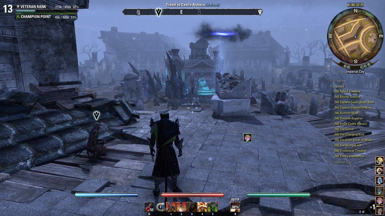 The Elder Scrolls Online: Tamriel Unlimited - Kaiserstadt