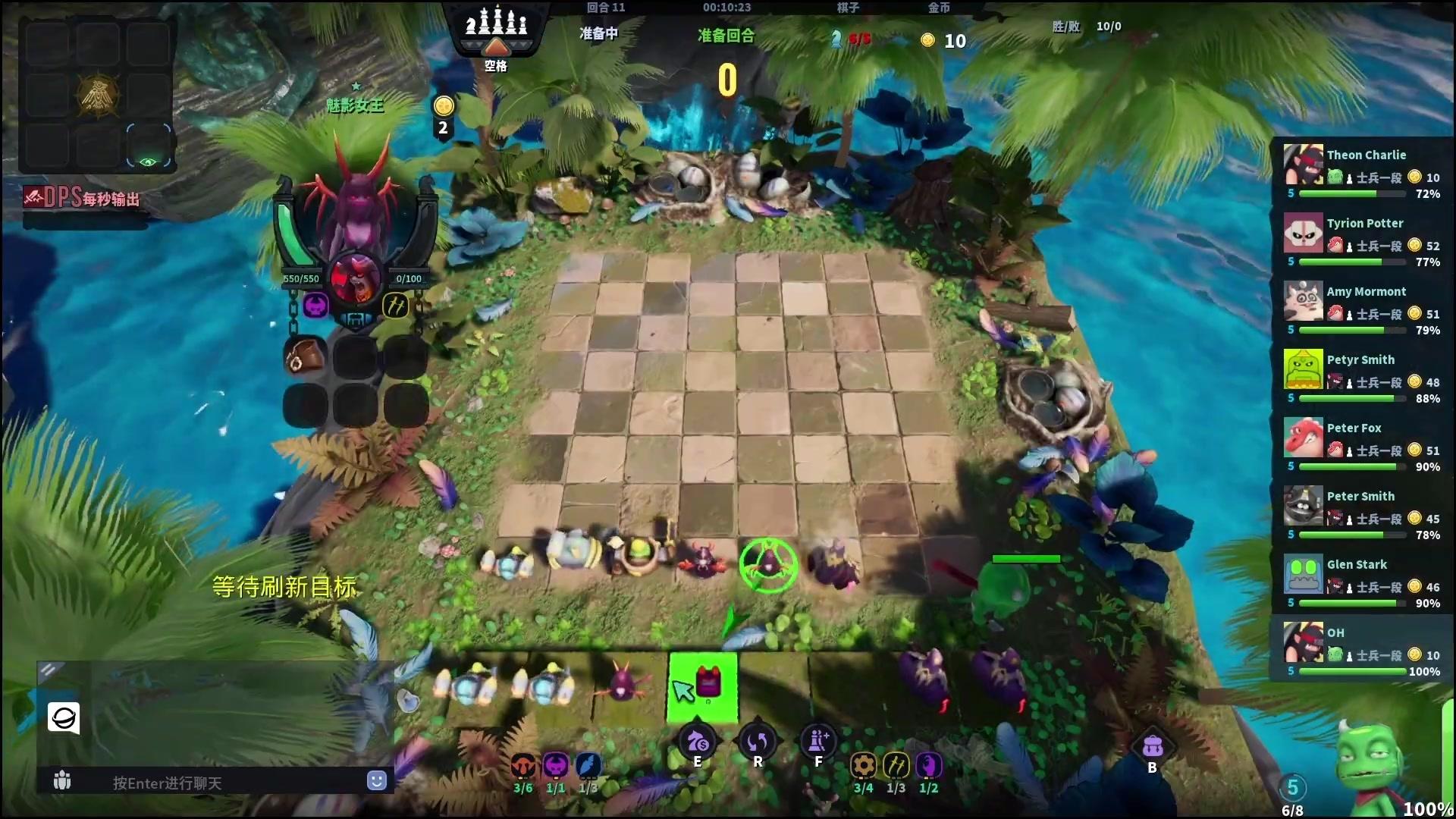 Auto Chess - Kurze Spielszenen aus der Standalone-Version