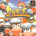 Cover zu Ape Escape - PlayStation