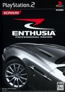 Cover zu Enthusia Professional Racing - PlayStation 2