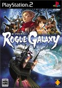 Cover zu Rogue Galaxy - PlayStation 2