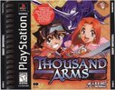 Cover zu Thousand Arms - PlayStation