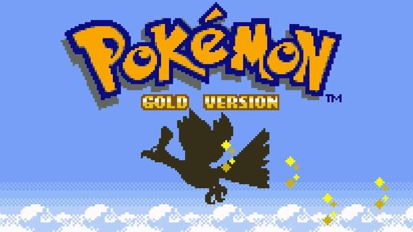 Pokémon Gold & Silber - Erste Demo spielte in 'Silent Hill'