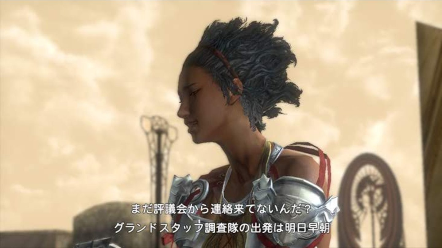Lost Odyssey 2